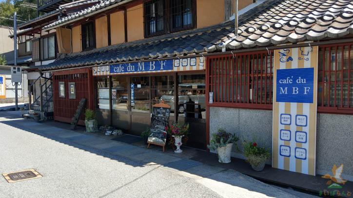Cafe du mbf