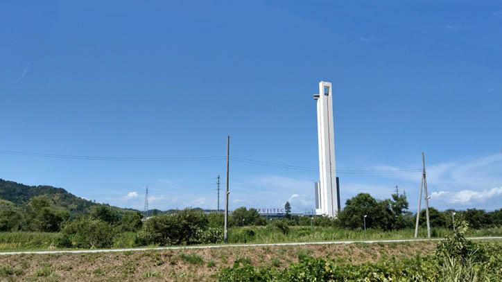 米原市の白い塔