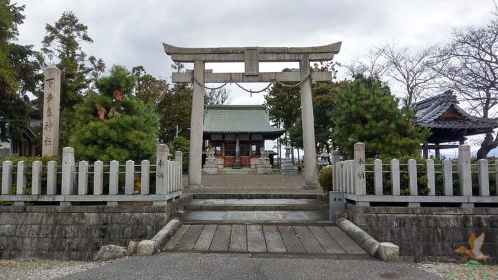 下多良神社