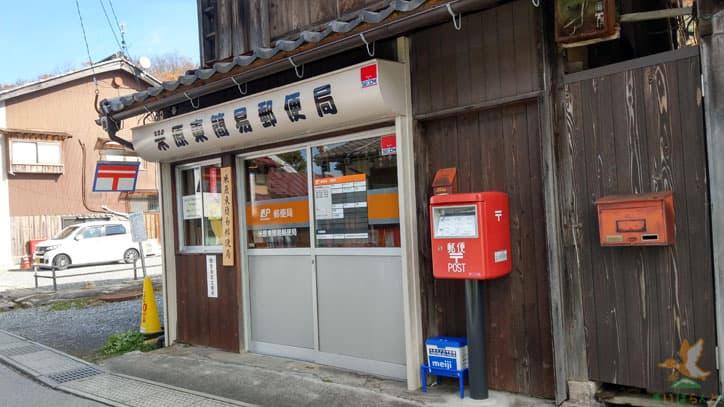 中郵便局 窓口