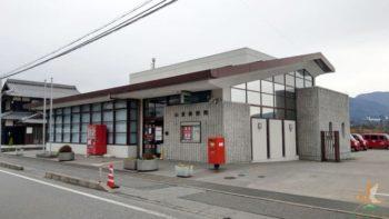 山東郵便局外観