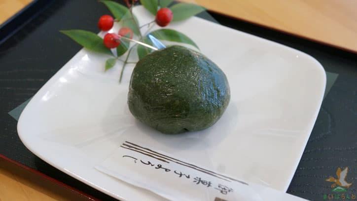 久次郎のよもぎ餅