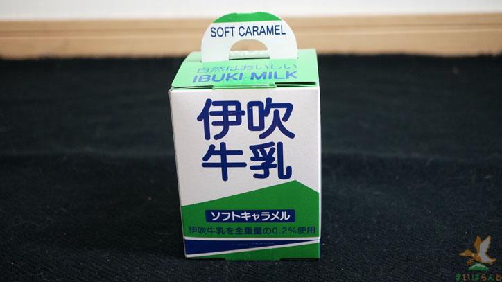伊吹牛乳ソフトキャラメル