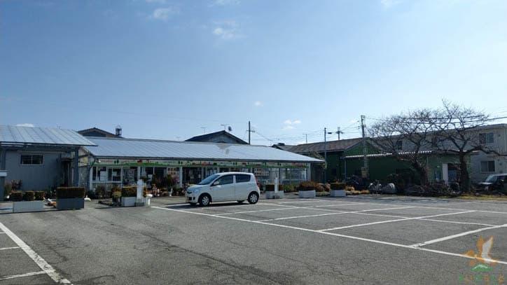 坂田園芸センター