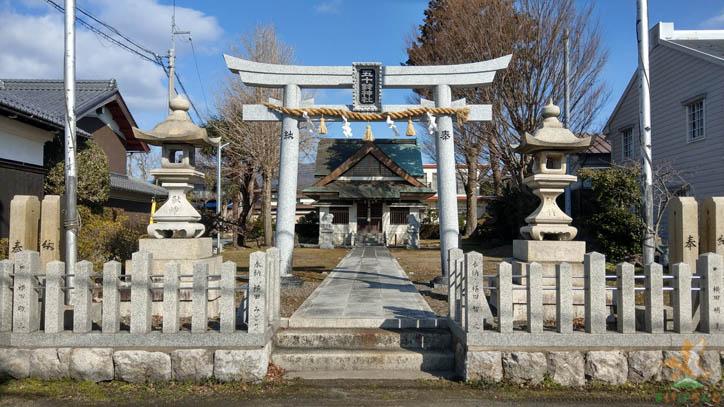 五十鈴神社鳥居