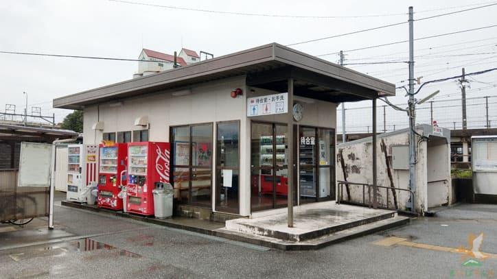 坂田駅待合室