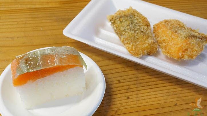 鱒寿司とマスのフライ
