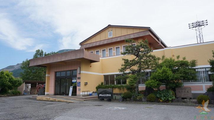 伊吹山文化資料館