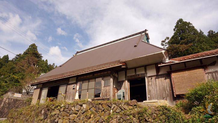 大門坂荘外観