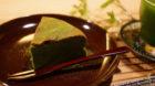 米原市の青岸寺のカフェ「喫茶去」の和モダンな空間で日々の喧騒を忘れ一服を