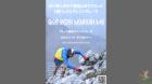 米原市で霊仙山を走るトレイル大会「グレート霊仙マウンテンレース」2021年10月24日開催