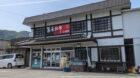 米原市の精肉店「正直屋」近江牛や黒毛和牛などお肉の専門店