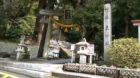 名水百選にも選ばれた米原市の泉神社湧水へ水汲みに行ってきた